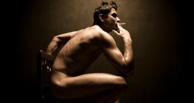 La mère jai cessé de fumer dans la nuit errer le clip