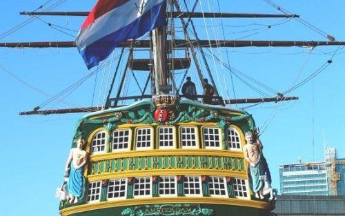 Musée de la marine d'Amsterdam